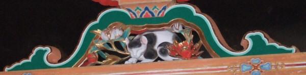 http://cinesperienza.altervista.org/varie/cats/japan06/neko08.jpg